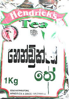 Hendrick's Loose Tea 1kg