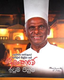 Coocery Book Pabilis Silva