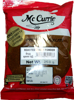 MC Currie Roasted Curry Powder 250g