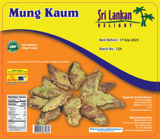 SLD Mung Kaum 300g (10.6oz) IN STORE PICK UP ONLY