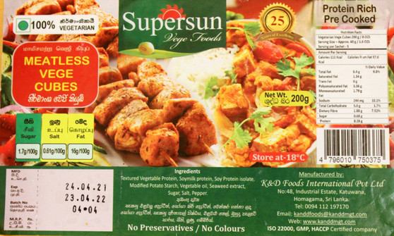 Supersun Meatless Vege Cubes 200g  IN STORE PICK UP ONLY