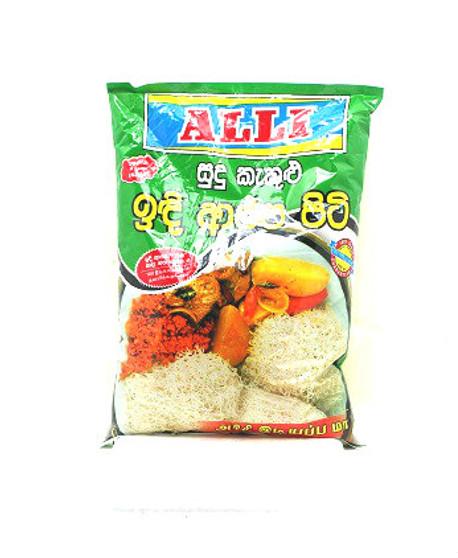 Alli White rice string hopper flour 700g