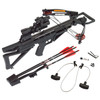 Intercept Varmint Hunter Kit