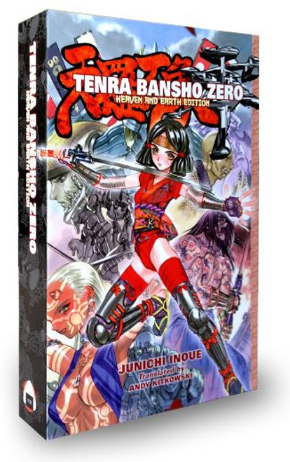 Tenra Bansho Zero: Heaven and Earth Edition book