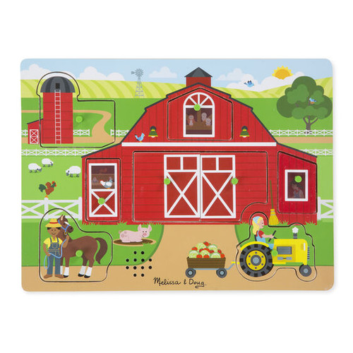 Around the Farm Before & After Puzzle