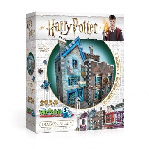 Olivander's 3D Puzzle Box