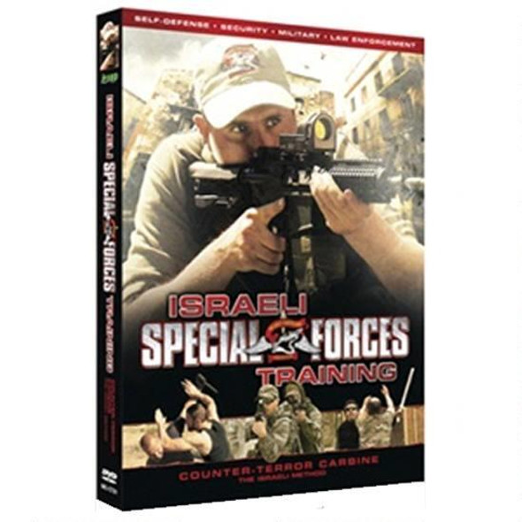 Mako Defense Presents Israeli Special Forces Training DVD