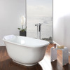 "TUB17 Trenta Bathtub 59""W"