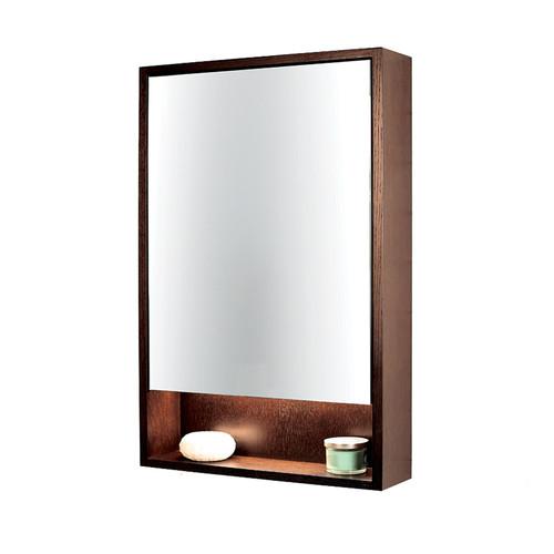 """M063 Aquasei Medicine Cabinet 23""""W"""