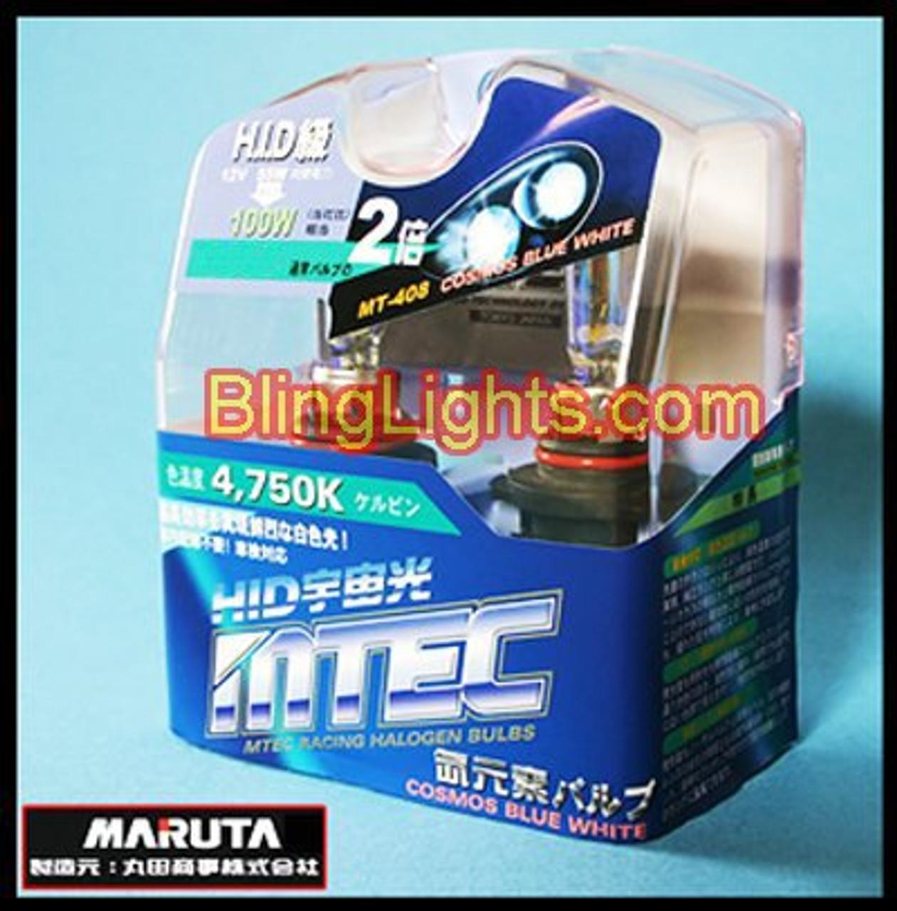 2004 2005 Suzuki GSX-R750 GSXR 750 Bright White Replacement High Low Light Bulbs Headlamp Headlight