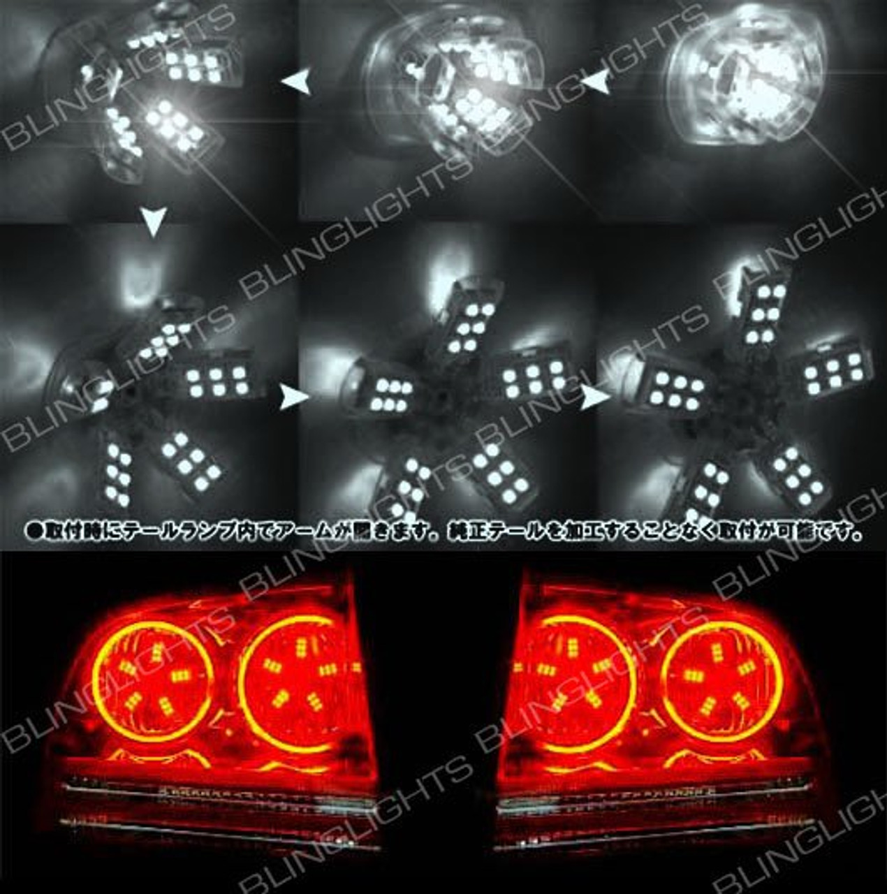 Fiat Freemont White LED Custom Tail Lamp Spider Light Bulbs