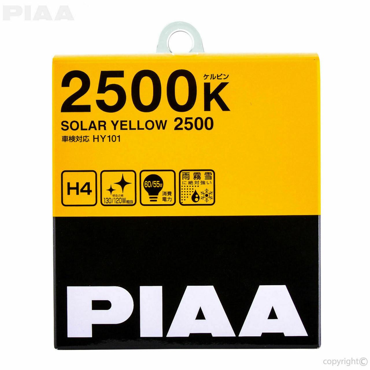 PIAA H4 2500K Solar Yellow Gold 60/55w = 130/120w XTRA Bulb Set from Japan