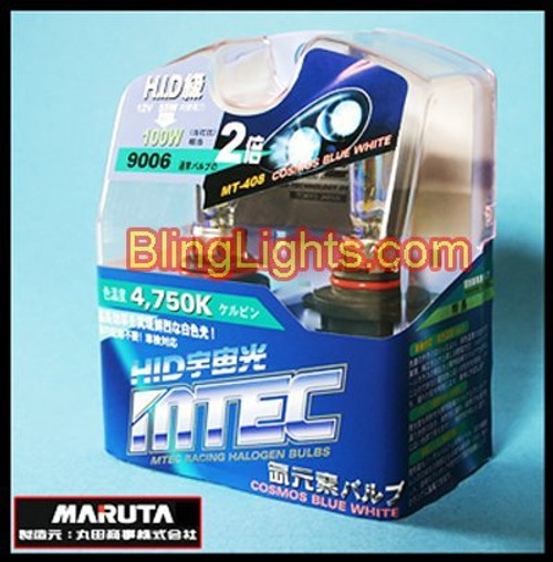 1998 1999 2000 2001 2002 2003 2004 2005 Isuzu Trooper Bulbs Headlamps Headlights Head Lamps Lights