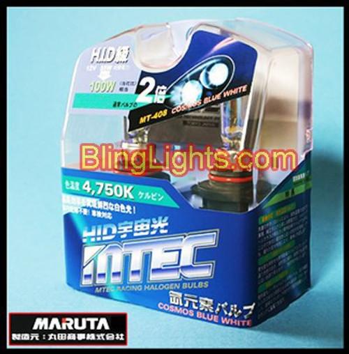 2x 886 White Blue Light Bulbs Set 50 Watt Fog Lamps Replacements