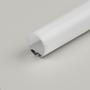 Suspendable Circular Aluminium Channel 30mm Diameter