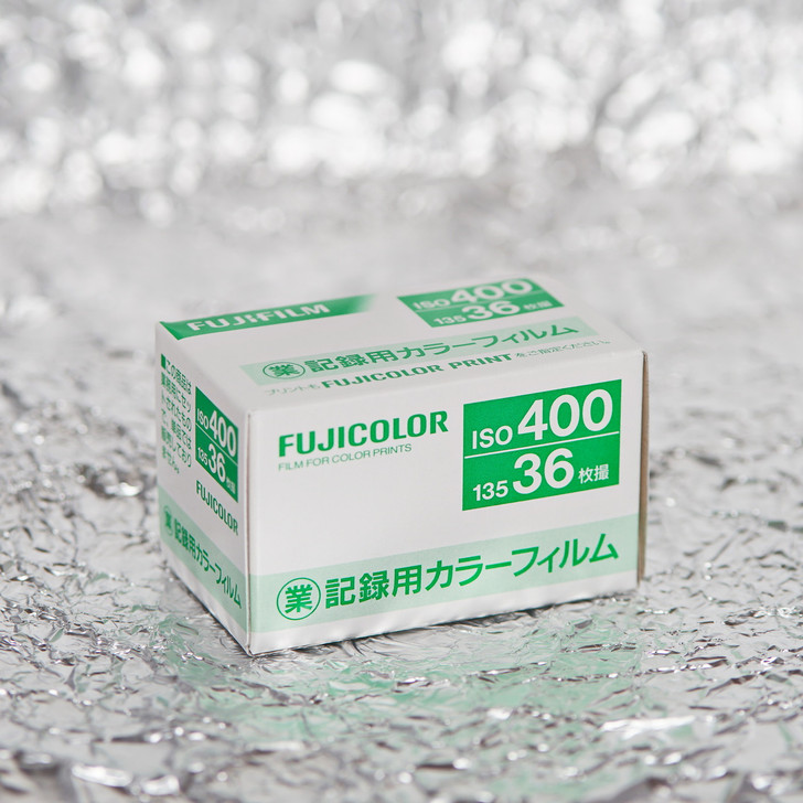Fujicolor Industrial 400 36 exposures 35mm film (EXPIRED)