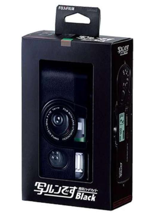 Fujifilm QuickSnap camera Klasse black cover (Limited edition)