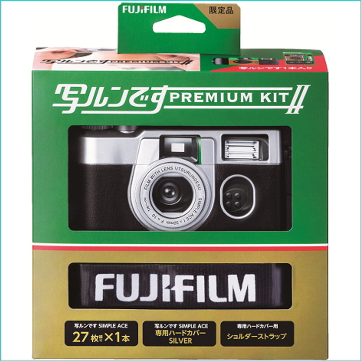 Fujifilm QuickSnap camera Premium Kit II (Limited edition)