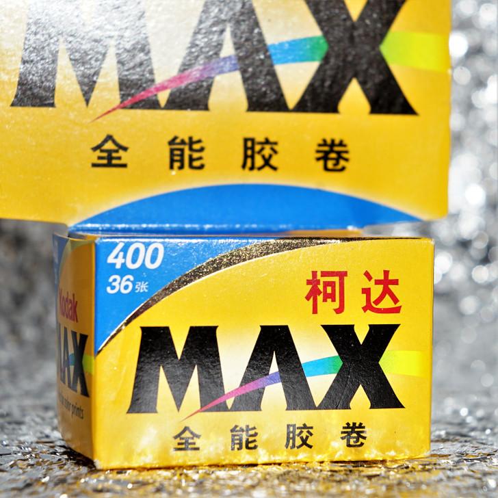 Kodak Max 400 35mm film (expired)