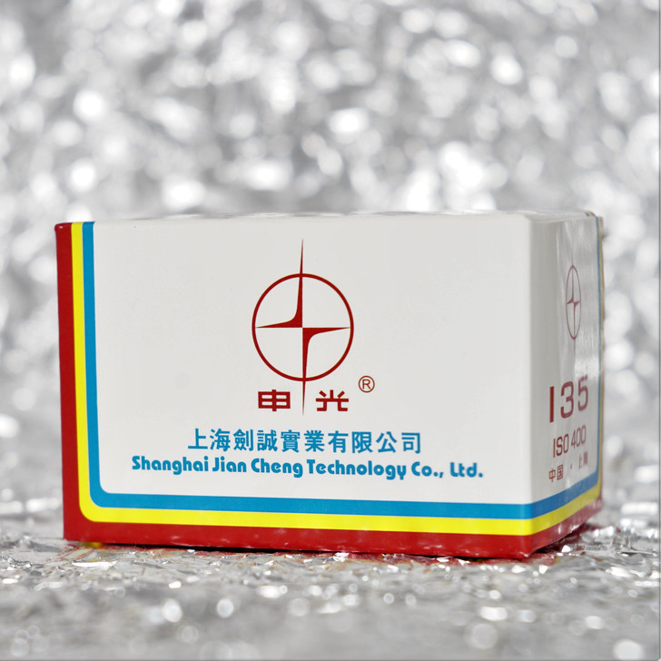 Shanghai Light 400 35mm color film