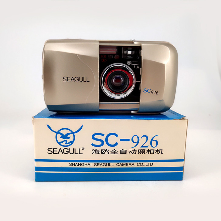 Seagull SC-926 camera (BRAND NEW)