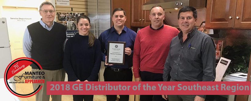 manteo-furniture-and-appliance-ge-appliances-distributoroftheyear.png