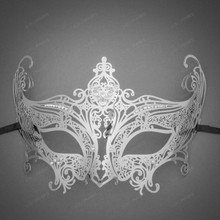 Royal Princess Venetian Masquerade Mask with Sparkling Diamonds - Silver