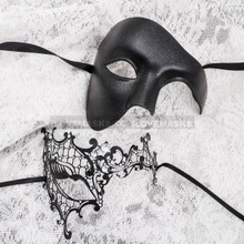 Black Full Face Phantom and Black Silver Phantom Mask for Couple