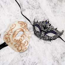 Gold Cracked Half Face Phantom and Black Blue Princess Mask for Couple