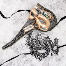 Gold Black Musical Venetian Long Nose and Black Silver Swan Mask for Couple