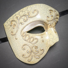 Phantom of Opera Design Venetian Masquerade Party Mask - Silver
