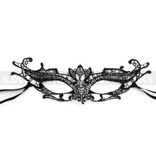 Brocade Lace Masquerade Eye Mask with Rhinestones - Black