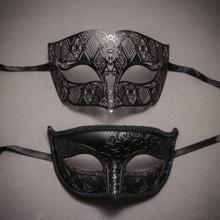 Black Venetian Classic Eyes Mask and Black Laser Cut Masks for Couple