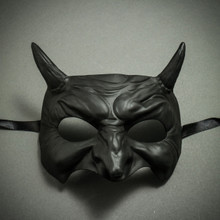 Goblin Devil Eye Mask - Black