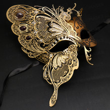 Side Butterfly Masquerade Costume Party Mask - Gold (Side)