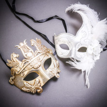 Silver Venetian Warrior Pegasus & White Side Feather Glitter Couple Masks Set