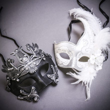 Black Silver Roman Greek Emperor with Pegasus Horses & White Side Feather Glitter Couple Masks Set