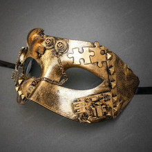 Steampunk Masquerade Half Face Eye Mask - Gold