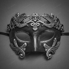 Roman Greek Emperor Masquerade Venetian Mask - Black Silver