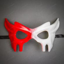 Devil Halloween Masquerade Eye Mask - Bloody Red White