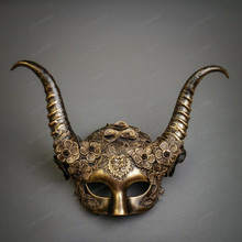 Evil Witch Gothic Horn Lace Women Mask - Black Gold