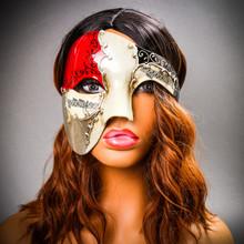 Phantom Of Opera Musical Masquerade Venetian Men Full Mask - Silver Red