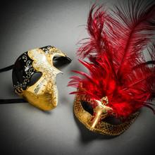 Phantom Full Face Musical Black Gold & Venetian Gold Mardi Gras Red Tall Feather Couple Masks