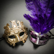 Pegasus Horses Emperor Metallic Silver & Venetian Silver Mardi Gras Black Purple Feather Couple Masks