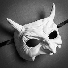 Goblin Devil Short Horn Eyes Mask - White