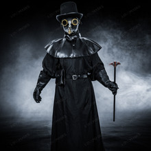 Plague Doctor with Bird Beak Mask & Top Hat Full Costume Set - Black Gold