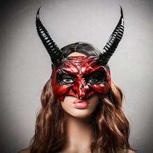 Goblin Devil Long Horn Eyes Mask - Blood Red (with Model)
