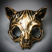 Vampire Cat Skull Masquerade Mask - Black Gold