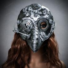 Long Nose Plague Doctor Steampunk Masquerade Mask - Silver