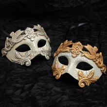 Roman Greek Emperor Masquerade Mask Black and Silver Combo